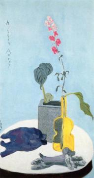Slender Plant Artwork by Milton Avery