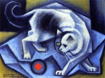 Cat Playing With A Ball Artwork by Jean Metzinger