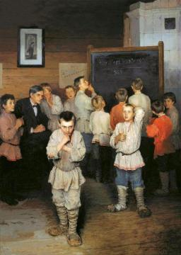 Mental Calculation. In Public School Of S. A. Rachinsky Artwork by Nikolai Petrovich Bogdanov-belsky