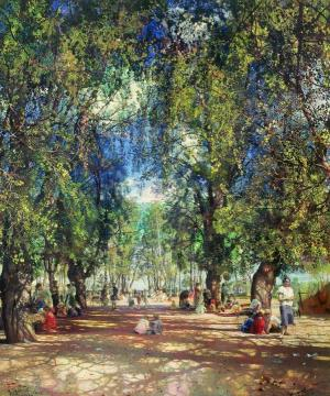 Alley in the Park Artwork by Isaak Brodsky
