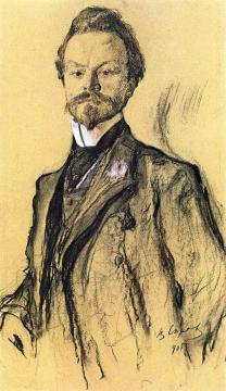 Portrait of the Poet Konstantin Dmitriyevich Balmont Artwork by Valentin Serov