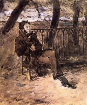 Alexander Pushkin on a Park Bench Artwork by Valentin Serov